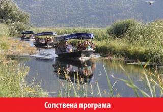 Туристичка агенција Атлантик Турс - Кавадарци | Скопје